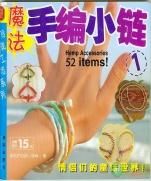 Hendmade Hemp Accessories 52 items