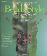 Beads Style Excellent
