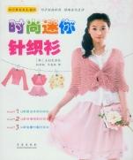 Takamori Tomoko Amigurumi knitted book
