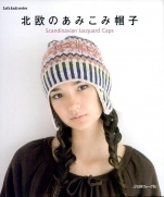 Lets knit series NV4406 2008