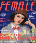 FEMALE 2012 spring