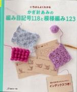 Handicraft of Yamakyu NV70142
