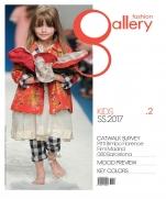 Fashion Gallery Kids - Spring-Summer 2017