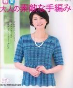 Lady boutique series no.4159 2016
