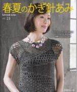 Spring and summer of Crochet vol.19