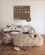 Wool Felt Wool for Groceries