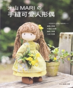 MARI-hand sewn lovely dolls