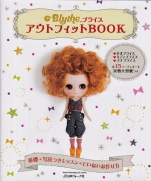Blythe Dolly Sewing Book