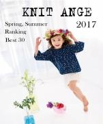 KNIT ANGE BEST 30 2017 spring-summer