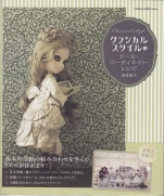 Dolly Dolly Books - classical style