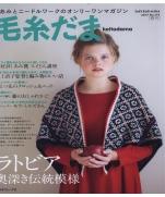 Keito Dama 2017 осень No.173
