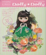 Dolly*Dolly book 2014 spring