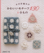 Lets knit series NV70326(вязание крючком)
