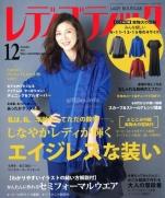 Lady Boutique 2017-12