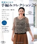 Handknit collection for women 25 Sprin/Summer