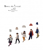 amis du tricot Vol.10 2016-2017 Winter