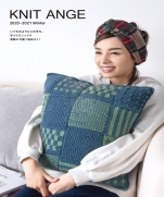 Knit Ange 2020-2021 Winter