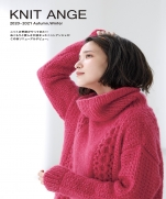 Knit Ange - Autumn/Winter 2020-2021