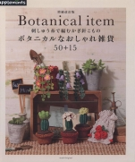 Asahi Original - Botanical Item