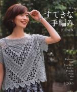 Nice hand-knitting 2019 Spring-Summer
