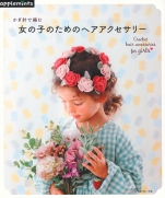 Crochet hair acsesdories for girl