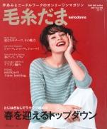 Keito Dama 2021 Vol.189
