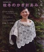 Ami Crochet Vol.10 2019 in Autumn & Winter