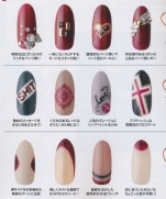 http://giftjap.info/freebook/images/img/nail_venus_2013_autumn_2.jpg