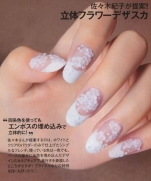 http://giftjap.info/freebook/images/img/nail_venus_2013_autumn_4.jpg