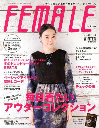 FEMALE 2013-12