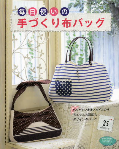 Stylish little bag 35 design from classic style