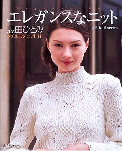 Couture knit (11)