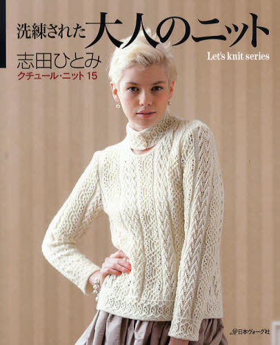 Couture knit 15