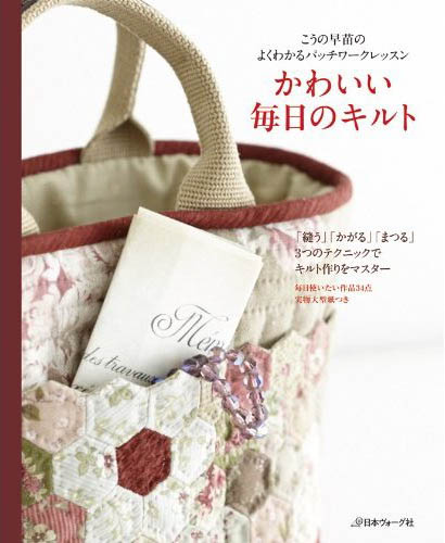 Quilt cute every day by Sanae Kono