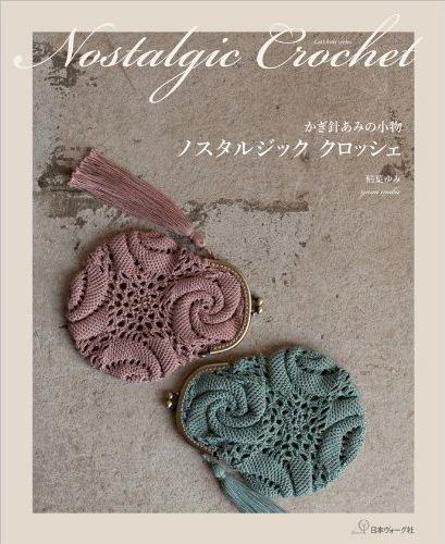 Nostalgic   Crochet   Accessories Yumi Inaba