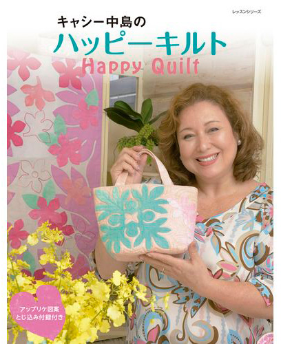 Happy quilt Kyashi Nakajima