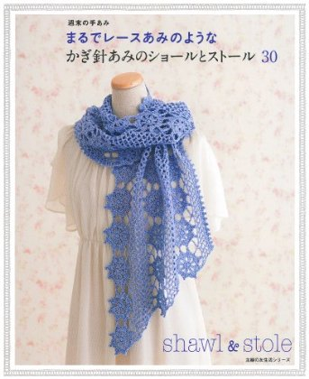 30 Stall and shawl Crochet