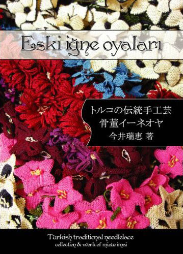 Traditional handicraft antique oya of Turkey - Mizue Imai