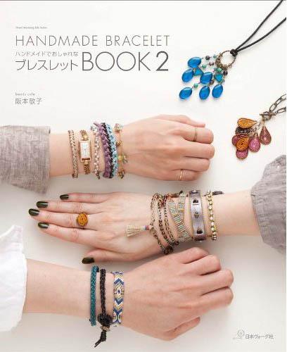 Handmade stylish bracelet BOOK 2
