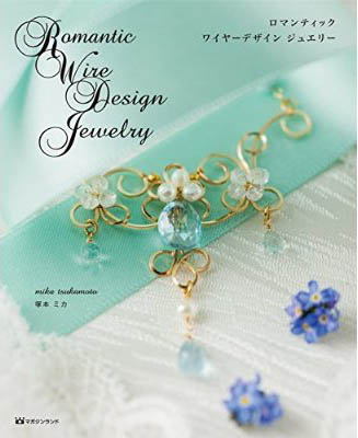 Romantic design jewelry wire