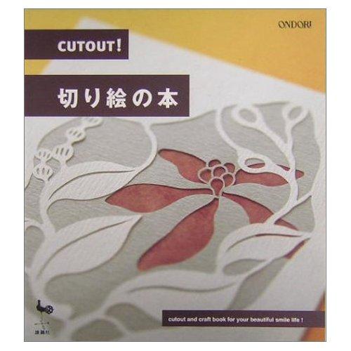 CUTOUT! Book cutout