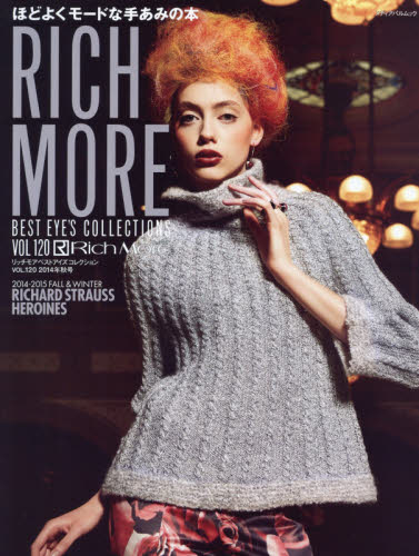 Rich More Best Eyes Collection VOL. 120 Fall 2014