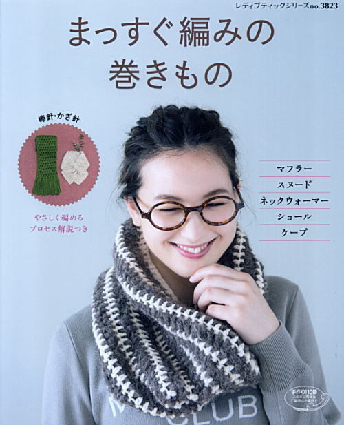 Process narrated that knit gently winding thing muffler of knitting, snood, neck warmer, shawl, cape