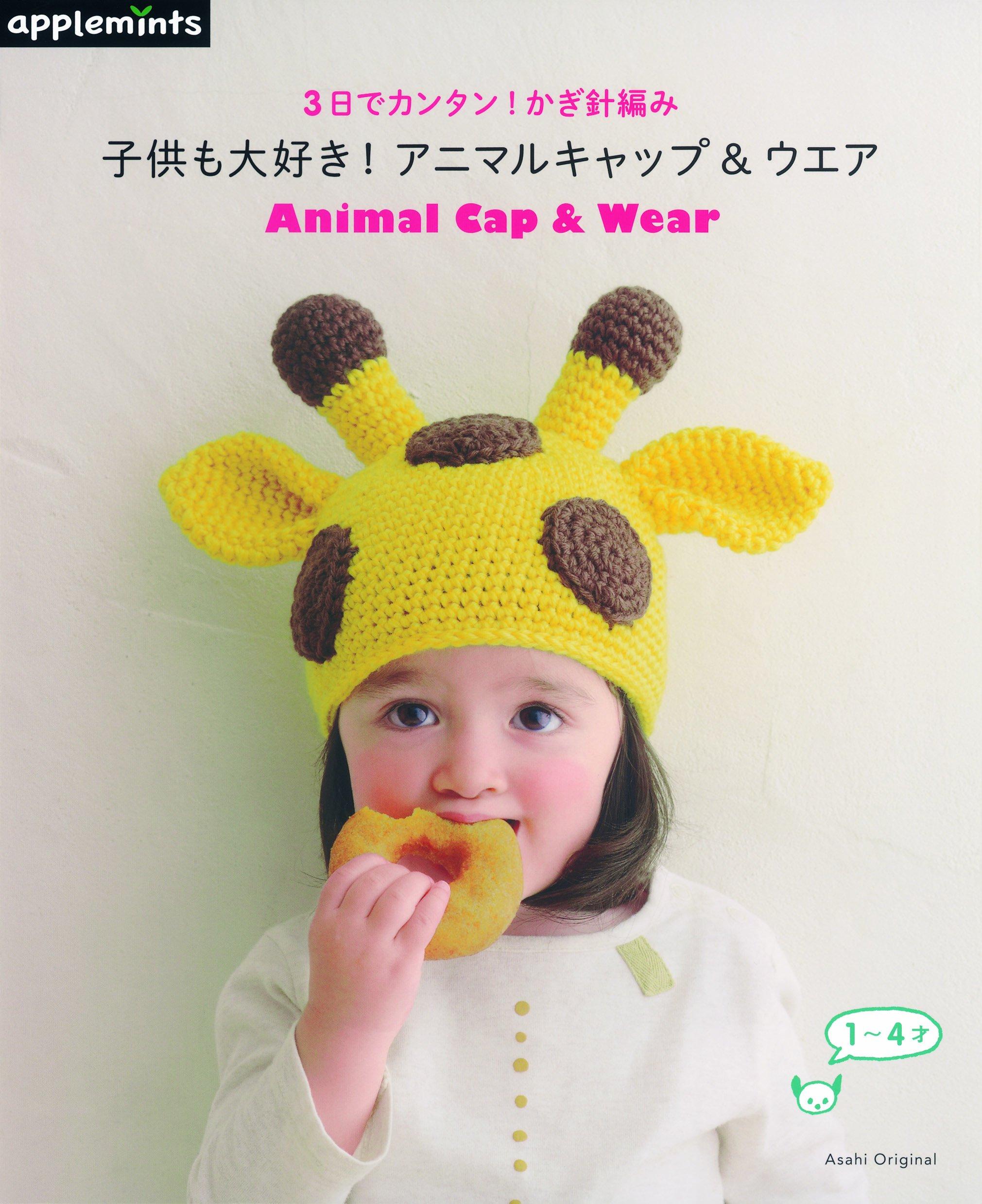 Easy Crochet children love animal cap & Wear