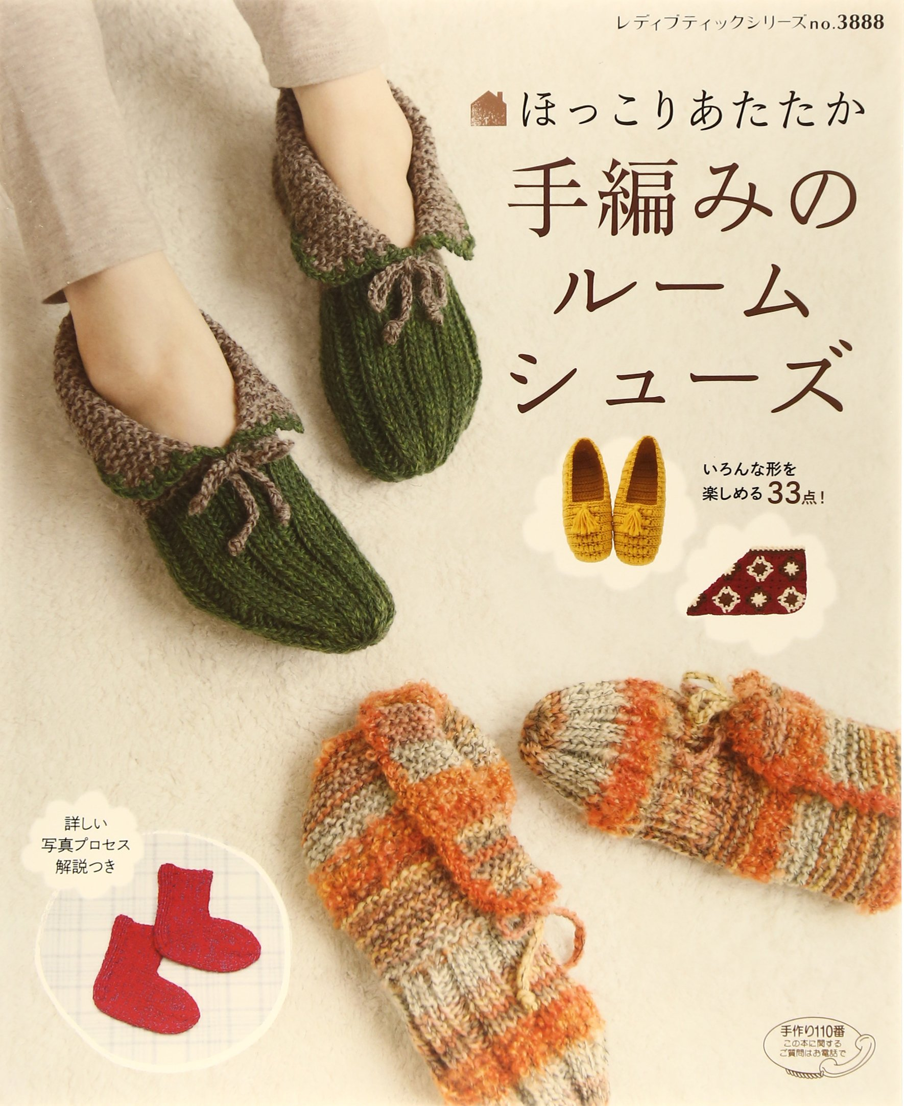 Unwind warm hand-knitted room shoes