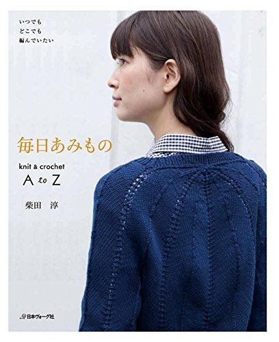 Jun Shibata of daily knitting book