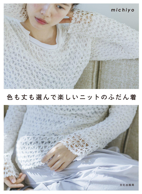 Fun knit length color by Michiyo