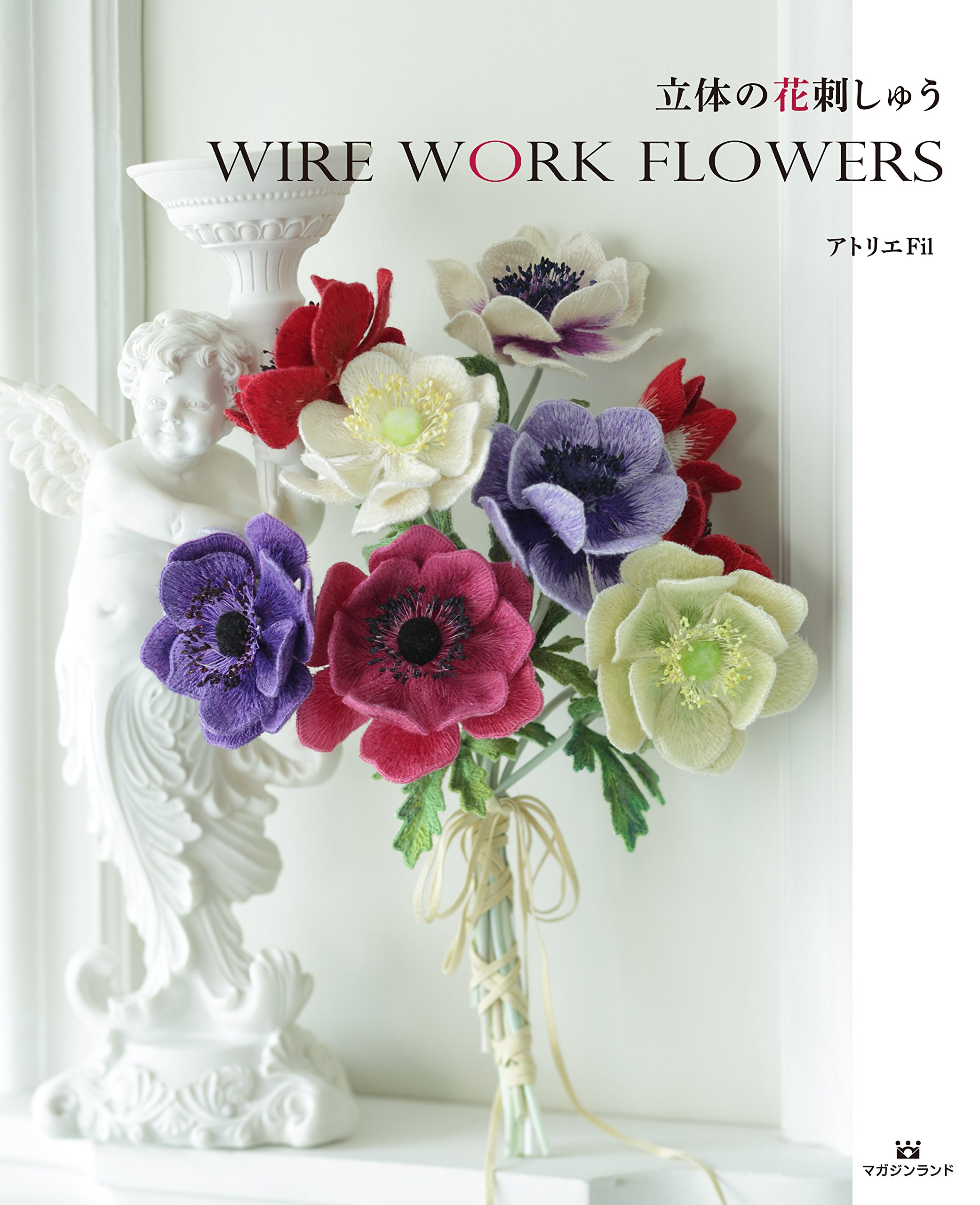 3D Embroidery Wire Work Flowers