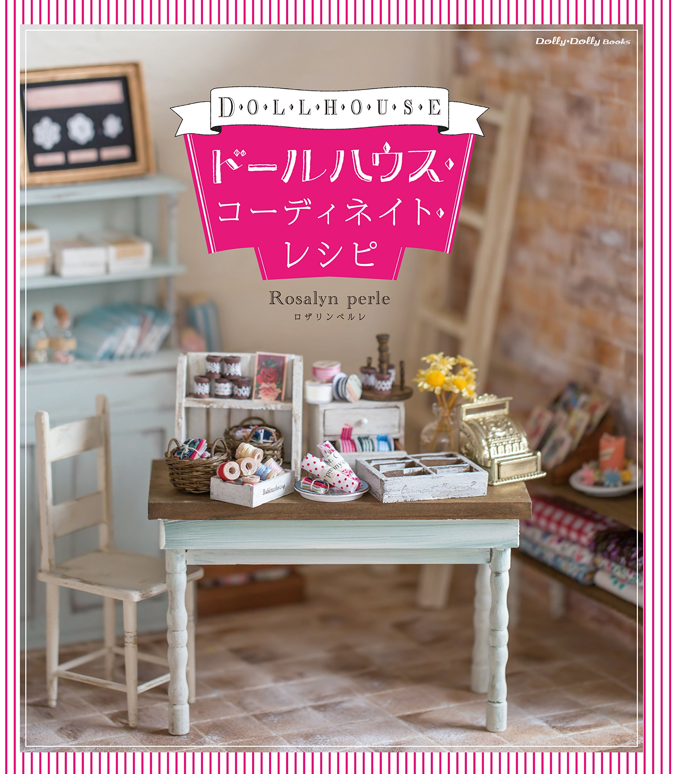 Doll House Coordinate recipes