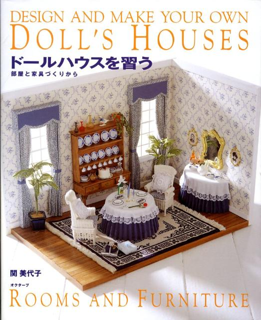 Design and Make your own Dolls Houses
